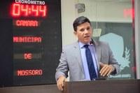 Alex Moacir destaca benefícios do financiamento solicitado pela Prefeitura